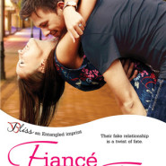REVIEW: Fiancé by Fate by Jennifer Shirk