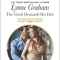 REVIEW: The Greek Demands His Heir by Lynne Graham