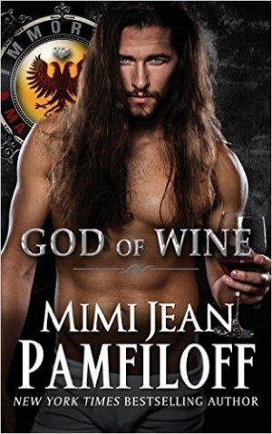 god-of-wine