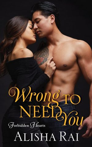 Whats Wrong With Romance Novels (Whats Wrong With Romnce Novels Book 1)