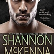 Spotlight & Giveaway: In My Skin by Shannon McKenna
