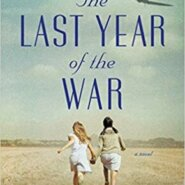 Spotlight & Giveaway: The Last Year of the War by Susan Meissner