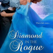 Spotlight & Giveaway: Diamond in the Rogue by Wendy LaCapra
