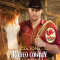 Colton: Rodeo Cowboy by C.J. Carmichael (Harts of Rodeo #2)